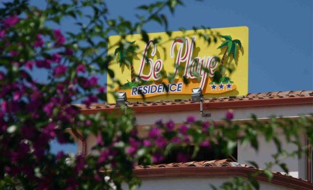 Residence Le Playe  - Ingresso