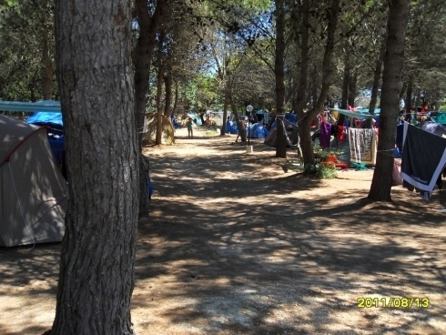 Agriturismo Perla del Salento - Camping