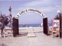 Camping Il Gabbiano- Ingresso spiaggia