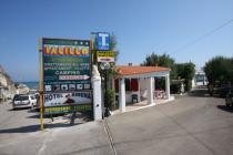 Peschici -Villaggio Ialillo