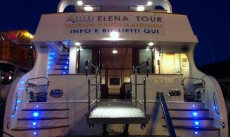 Elena Tour Card